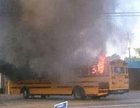Duncan, SC bus fire